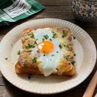【#冷凍作りおきトースト】カレーチーズエッグトースト