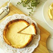 フライパン・小鍋で焼くチーズケーキ