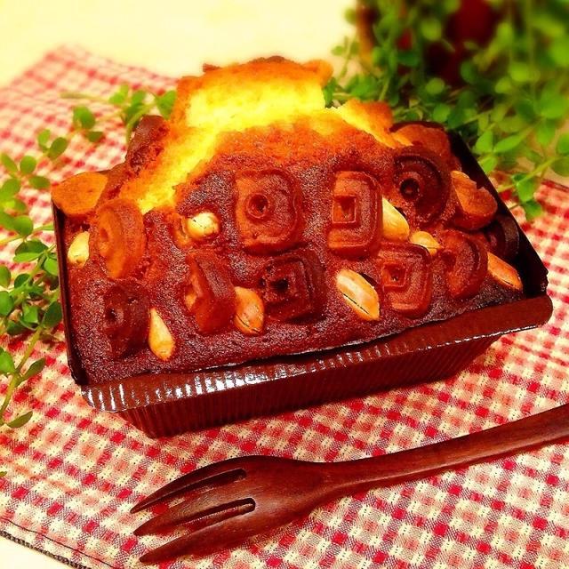 ザクザク☆ミニパウンドケーキ