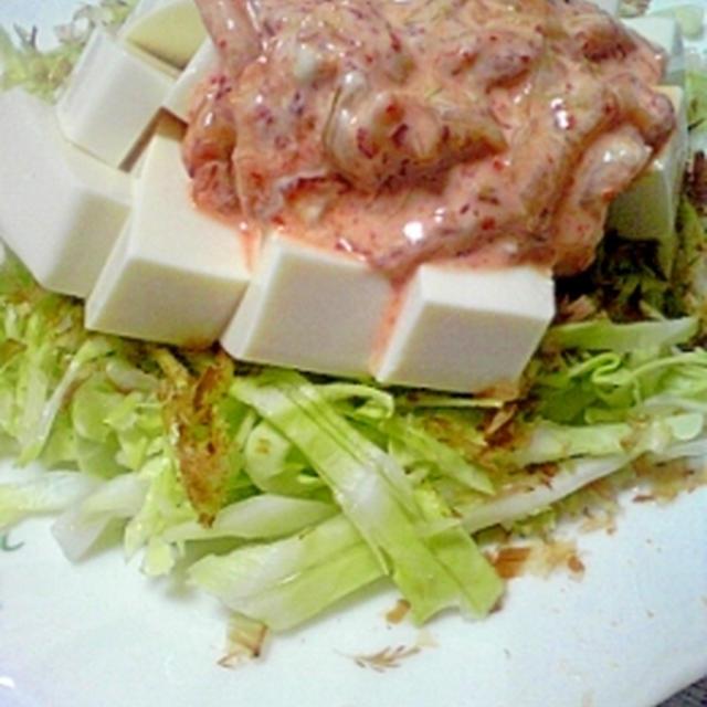 とろ~りキムマヨde豆腐サラダ