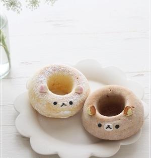 リラックマの焼きドーナツ*キャラスイーツ レシピ