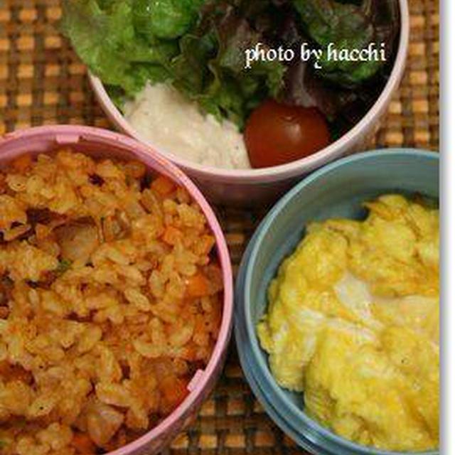 オムライス&ツナディップ添え生野菜サラダ