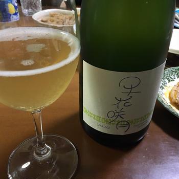 飲んだお酒6「早花咲月(さはなさづき)」(北海道 余市 ラン・セッカ)