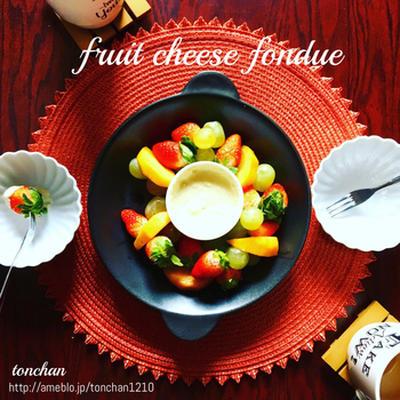 簡単♡フルーツリースのチーズフォンデュ