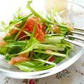 水菜とグレープフルーツの目覚めのドレッシングマリネ