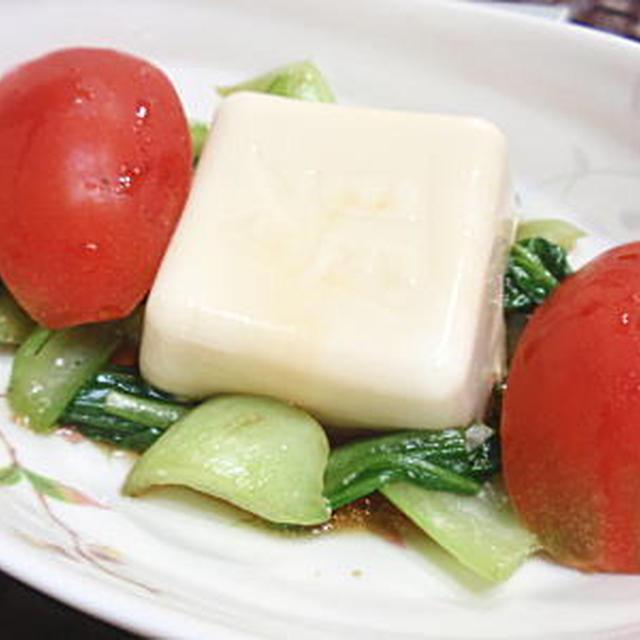 冷奴と青梗菜(チンゲン菜)の中華風サラダ(レシピ付)