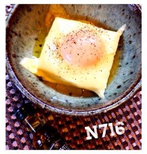 ごちそうチーズ豆腐