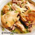 【麻油鶏】丸鶏と生姜のスープ(動画レシピ)
