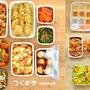 週末まとめて作り置き・常備菜レポート(2016/11/13)