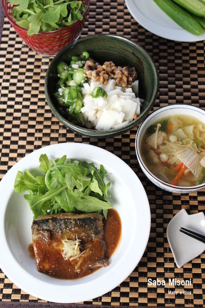 鯖の味噌煮と和食の献立