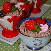【バレンタイン】濃厚チョコプリン ♥