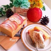 りんご×ヨーグルトで簡単!「ヨーグルトポムポム」はおうちおやつにピッタリ♪
