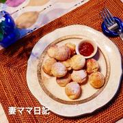 シナモン風味エイブルスキーバー♪ Pancake Puffs with Cinnamon