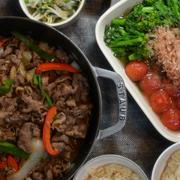 ストウブブレイザーで「牛肉と新玉葱の炒め物」