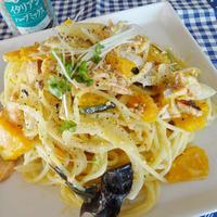 イタリアンハーブ~鮭とかぼちゃのクリームソース