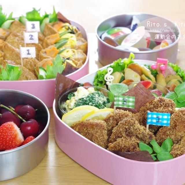 【重箱お弁当】~2012年小学校の運動会のお弁当~