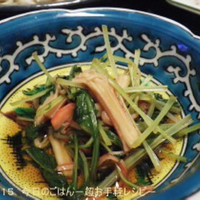 水菜とカニカマの炊いたん レンジでチン♪で(^_-)-☆