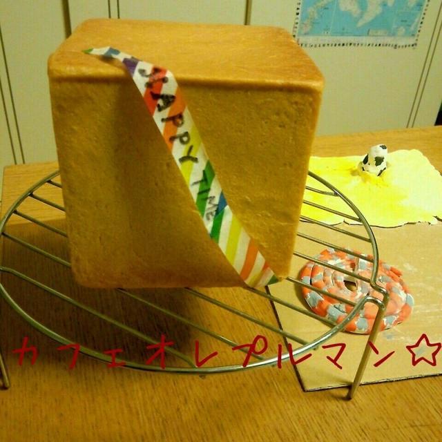 プレゼント for you☆カフェオレプルマン