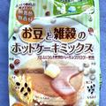 甘すぎなくて好み!お豆と雑穀のホットケーキミックス アルミニウム不使用ベーキングパウダー使用