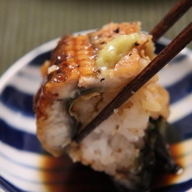 ★簡単にうなぎ棒鮨でダラダラ呑み & おうちで過ごそう