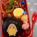 焦がしマヨ焼きかまぼこ☆磯の香りのお弁当 by とまとママさん