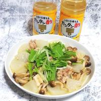 ◆ミツカン×フーディ―テーブルコラボ◆カンタン酢で「鶏肉と大根の甘酢煮」