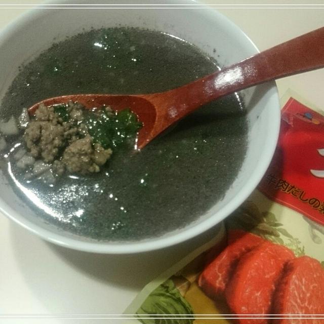 【モニターRecipe:肉だしがっつり黒ごま担々スープ】