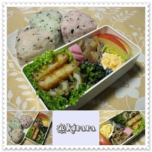 ◆11.20 彩り混ぜ込みご飯のお弁当(長女)♪&11.22 きのこご飯のお弁当♪ ◇モニター情報/肉まん♪