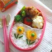 【連載】レシピブログ「お花のお弁当」