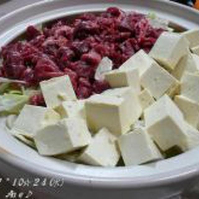 源たれ&麺つゆで桜鍋(馬肉鍋)&茶碗蒸し~おでんと一緒に夜ご飯♪