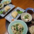 レシピ付き献立 れんこんのはさみ揚げ・きのこの卵とじ・めの葉豆腐・まつたけの土瓶蒸し・まつたけご飯
