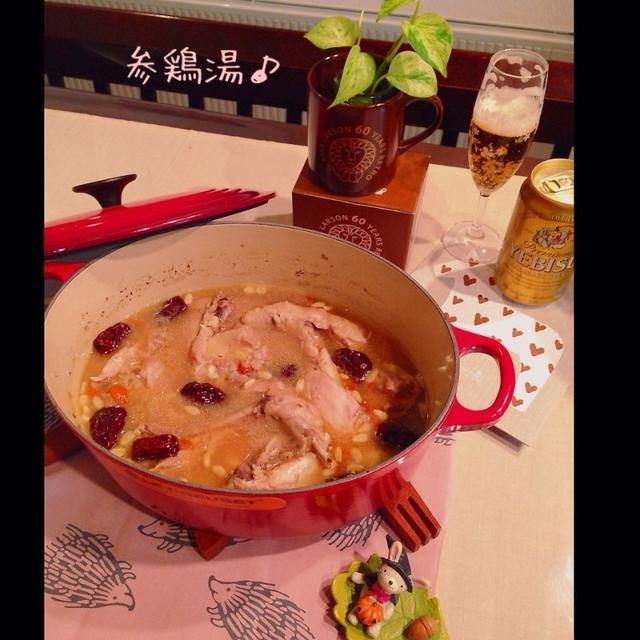 Thank youハロウィン祭り♡参鶏湯♪