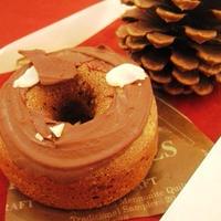 ダブルチョコ焼きドーナツ