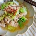 ポカポカ温まろ*♡白菜と豚バラの味噌バター煮~動画付き~