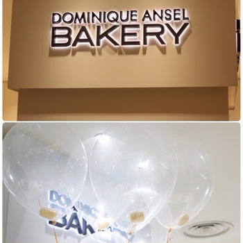 NEW OPEN‼︎ DOMINIQUE ANSEL BAKERY JAPAN at GINZA