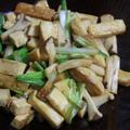 厚揚げと野菜の オイスターソース炒め