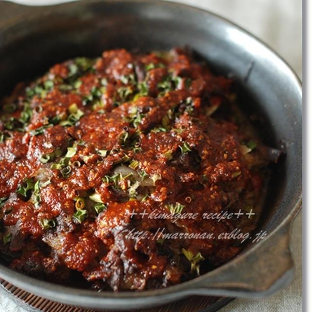 牛肉と玉ねぎのコチュダレ焼き