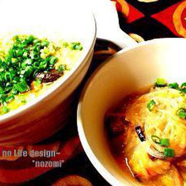 *【日経レシピ】代謝UP☆酸っぱ辛い酸辣湯麺(スヮァンラータン麺)*