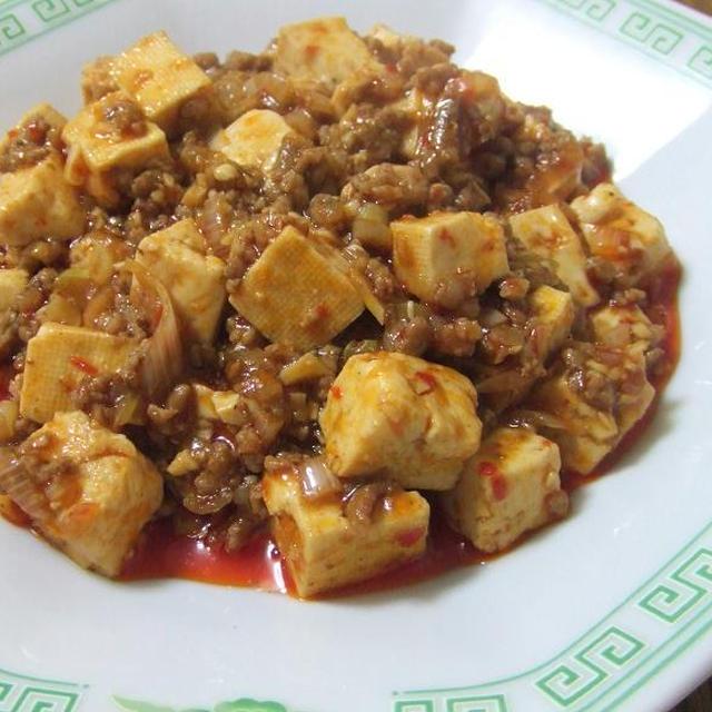 正しい「麻婆豆腐」♪簡単です!