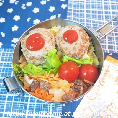 週末しごと【常備菜】& お弁当は 炒飯とハンバーグ