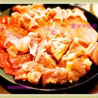 イベント♪「福島県産食肉シンポジウム」