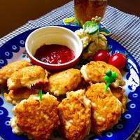 はんぺんでふわふわ!鶏胸肉で作る簡単チキンナゲット(*^^*)