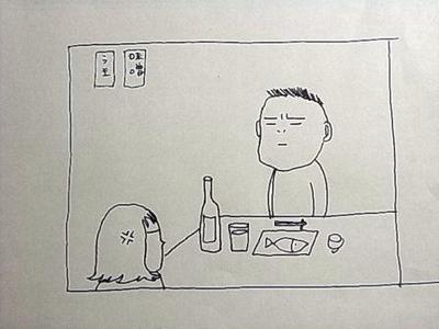 カワハギの肝