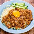 ピリッと辛旨い「ジャージャー麺」&「日曜日の夜の夫婦二人の夕食」