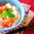 【料理レシピ】トマトと豆腐の鶏そぼろあんかけの作り方