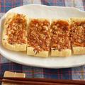 まかないごはん~かんずりネギ味噌の油揚げトースター焼き