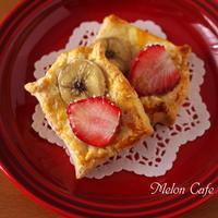 朝時間.jpイチオシ朝ごはんレシピ掲載ありがとうございます☆「ホットケーキミックスで簡単♪いちごとバナナのミニデニッシュパン」