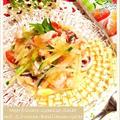魚介とシャキシャキ野菜のジュレサラダ レモン&バジル風味 by 庭乃桃さん
