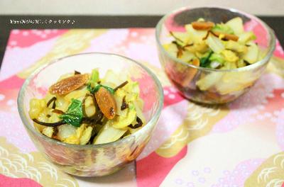 白菜のカレーニンニク醤油和え