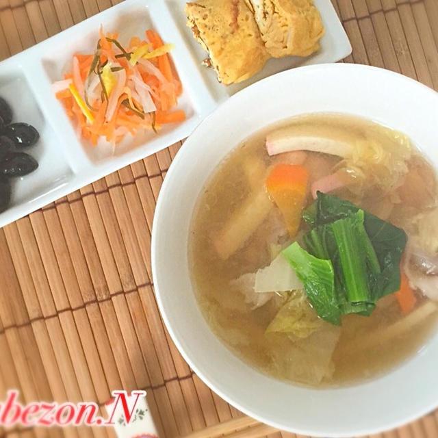 カベソン中村家の野菜たっぷり味噌雑煮